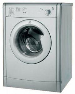 Indesit IDV75S Tumble Dryer